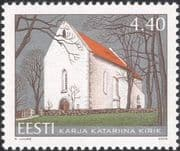 Estonia 2005 Church/ Religion/ Churches/ Buildings/ Architecture/ Heritage 1v (ee1243)