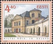 Estonia 2005 Kiltsi Manor Hall/ Architecture/ Buildings/ Heritage/ History 1v (ee1241)