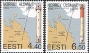 Estonia 2005 Lighthouses/ Maritime Safety/ Buildings/ Architecture/ Maps 2v (ee1240)