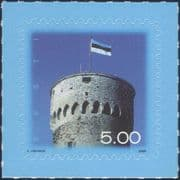 Estonia 2005 National Flag/ Pikk Hermann Tower/ Toompea Castle/ Buildings/ Flags 1v s/a (ee1239)