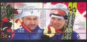 Estonia 2006 Winter Olympic Games  /  Sports  /  Olympics  /  Skiing  /  People 2v m  /  s (n39278)
