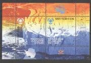 Estonia 2009 Antarctic  /  Map  /  Environment  /  Polar m  /  s n26636