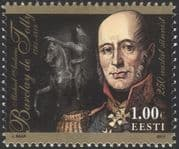 Estonia 2011 Barclay de Tolly/ Military/ Army/ Battles/ Soldiers/ People/ Art/ Statues 1v (ee1206)