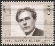 Estonia 2012 Heino Eller/ Composer/ Composers/ Music/ Musical Score/ People 1v (ee1053)