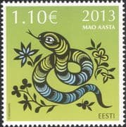 Estonia 2013 YO Snake/ Animals/ Nature/ Astrology/ Lunar Zodiac/ Fortune/ Luck/ Greetings 1v ee1246