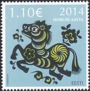 Estonia 2014 YO Horse/ Animals/ Nature/ Astrology/ Lunar Zodiac/ Fortune/ Luck/ Greetings 1v ee1247