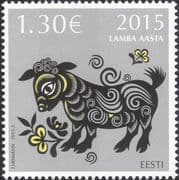 Estonia 2015 YO Sheep/ Goat/ Ram/ Animals/ Nature/ Astrology/ Lunar Zodiac/ Fortune/ Luck 1v  ee1248