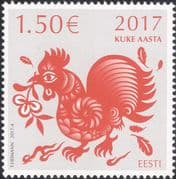 Estonia 2017 YO Rooster/ Birds/ Animals/ Nature/ Lunar Zodiac/ Fortune/ Luck/ Greetings 1v (ee1250)