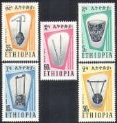 Ethiopia 1966 Music  /  Musical Instruments  /  Drum  /  Flute  /  Harp  /  Lyre 5v set (n37222)