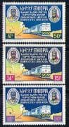 Ethiopia 1967 Trains  /  Rail  /  Railway  /  Locomotive  /  Transport  /  Maps 3v set  (n28720)