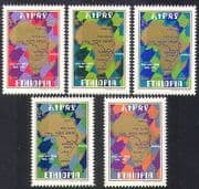Ethiopia 1977 Road  /  Highway  /  Motoring  /  Transport  /  Map 5v set (n37226)