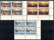 Ethiopia 1981 Baro River Bridge  /  Transport  /  Bus  /  Truck  /  Construction 3v blk  n30517
