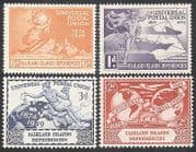 Falklands Dependencies 1949 UPU  /  Statue  /  Transport  /  Plane  /  Ship 4v set (n39822)