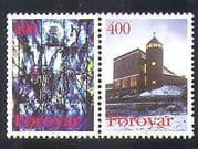 Faroe Islands (Faroes) 1995 Christmas  /  Church  /  Buildings  /  Stained Glass pr (n37328)