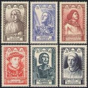 France 1946 Relief Fund  /  Famous People  /  Royalty  /  Joan of Arc  /  Welfare 6v set n34088