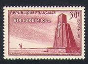 France 1952 Bir-Hakeim  /  Military  /  Battles  /  Monument  /  Camel  /  Desert 1v (n34087)