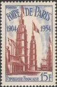 France 1954 Paris Fair/ Expo/ Trade/ Commerce/ Business/ Buildings/ Architecture 1v (n43825d)