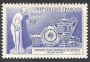 France 1957 Porcelain  /  Statue  /  Art  /  Chinaware  /  Industry  /  Commerce 1v (n33142)