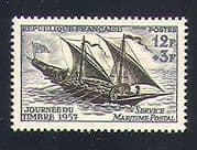 France 1957 Stamp Day  /  Boat  /  Transport  /  Sailing  /  Commerce  /  Trade 1v n32641