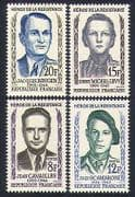 France 1958 War Heroes  /  MIlitary  /  People  /  Resistance Fighters  /  WWII 4v set (n32924)