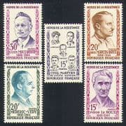 France 1959 War Heroes  /  People  /  Resistance Fighters  /  WWII 5v set (n32920)