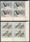 France 1960 Migratory Birds  /  Puffins  /  Bee-eaters  /  Nature  /  Wildlife 2v blks (n39354)
