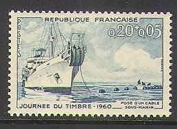 France 1960 Ships  /  Nautical  /  Cable-laying 1v (n23280)