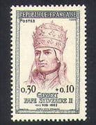 France 1964 Pope Sylvester II  /  Popes  /  Religion  /  People 1v (n36941)