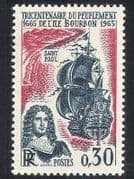 France 1965 Ship  /  Sailing  /  Explorer  /  Boat 1v (n23473)