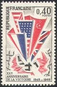 France 1965 World War Two/ Second/ WWII/ Victory/ Flags/ Military 1v (n42474)