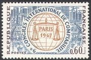 France 1967 Accountancy Congress/ Scales/ Ships/ Cranes/ Transport/ Buildings/ Architecture/ Construction/Commerce 1v (n41914)