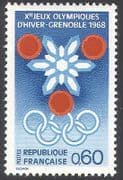 France 1967 Winter Olympic Games  /  Sports  /  Design  /  Snowflake 1v (n40613)