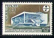 France 1968 Language  /  Buildings  /  Architecture/ Congress Palace, Royan 1v (n29180)