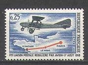 France 1968 Planes  /  Aircraft  /  Flight  /  Aviation 1v (n24241)