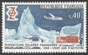 France 1968 Planes  /  Aviation  /  Trucks  /  Motoring  /  Polar  /  Transport  /  Antarctic 1v  n25265