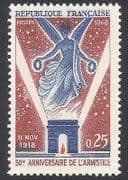 France 1968 Victory  /  WWI  /  Angel  /  War  /  Arc de Triomphe  /  Military 1v (n36917)