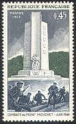 France 1969 WWII/ Military/ War/ Army/ Soldiers/ Memorial/ Monument/ Battles/ Mont Mouchet 1v (n41777)