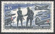 France 1969 WWII/ Planes/ Aircraft/ Aviation/ Pilot/ Military/ Transport 1v (n23454)