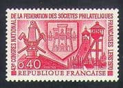 France 1970 Coal Mining  /  Minerals  /  Miners  /  Tools  /  Industry  /  Energy  /  Power 1v (n35182)