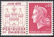 France 1970 Perigeux/ Printing Works/ Buildings/ Architecture 1v + lbl (n42468)