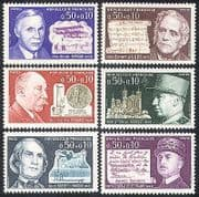 France 1971 Red Cross Fund  /  Planes  /  Science  /  Music  /  Military  /  People 6v set (n36943)