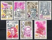 France 1973 Red Cross Fund  /  People  /  Aviation  /  Ship  /  Writers  /  Science 7v set (n32304)