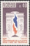 France 1973 Soldier/ War/ Arc de Triomphe/ Military/ Remembrance/ Flag/ Flame 1v (n43858)