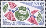 France 1974 UPU 100th Anniv/ Peacocks/ Birds/ Animation/ Mail/ Post/ Communications 1v (n29278)