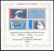 "France 1975 ""Arphila '75""  /  Eye  /  Ceres  /  Statue m  /  s (n30479)"
