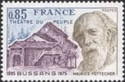 France 1975 Maurice Pottecher/ Bussang Theatre/ People/ Acting/ Actors/ Drama/Buildings/ Architecture 1v (n45060)