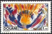 "France 1976 Customs & Excise Service/""Douane"" design/Animation 1v (n42470)"