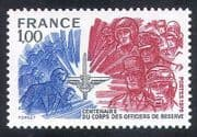 France 1976 Military  /  Army  /  Soldiers  /  Navy  /  Air Force  /  Reserve Officers 1v (n34761)