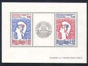 """France 1982 """"Marianne""""  /  """"Philexfrance '82""""  /  StampEx  /  Animation 2v m  /  s (n32954)"""