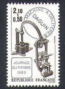 France 1985 Stamp Day  /  Cancelling Machinery  /  Post  /  Mail  /  History 1v (n38250)